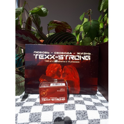 texx-strong